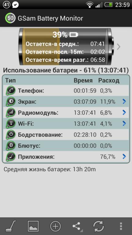 2013-03-28 23.59.03_432x768