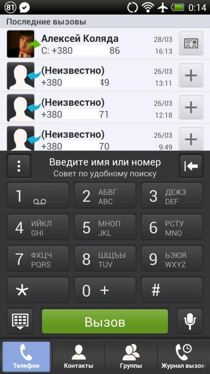 2013-04-01 00.14.13_432x768