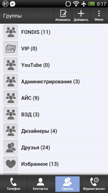 2013-04-01 00.17.27_432x768