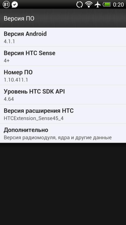 2013-04-01 00.20.08_432x768