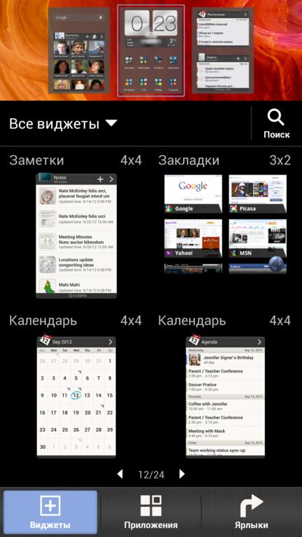 2013-04-01 00.23.44_432x768