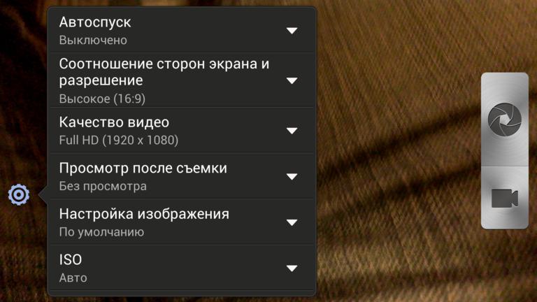 2013-04-01 00.29.23_432x768