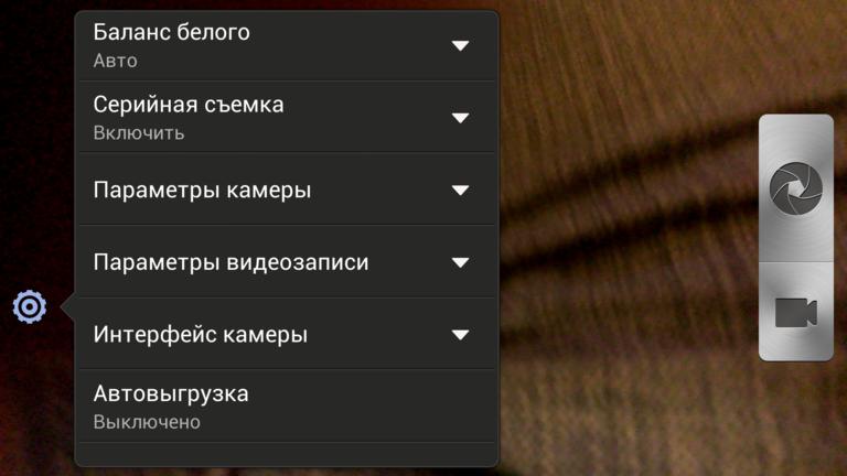 2013-04-01 00.29.38_432x768