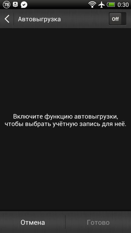 2013-04-01 00.30.04_432x768