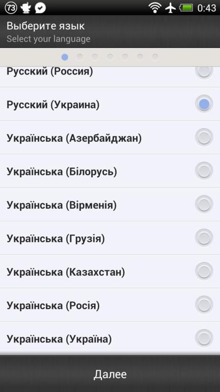 2013-04-01 00.43.37_432x768