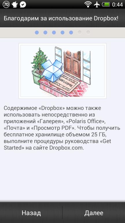 2013-04-01 00.44.16_432x768