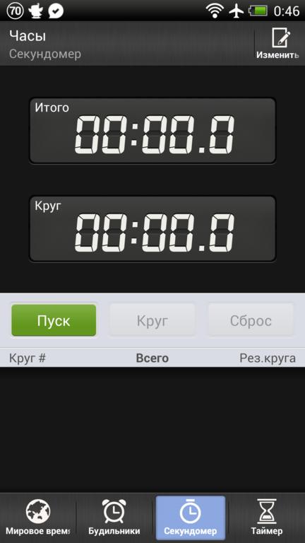 2013-04-01 00.46.22_432x768