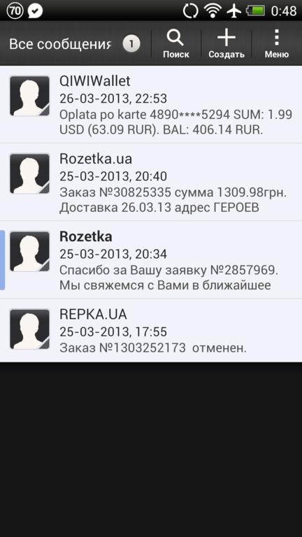 2013-04-01 00.48.34_432x768