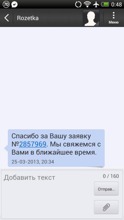 2013-04-01 00.48.42_432x768