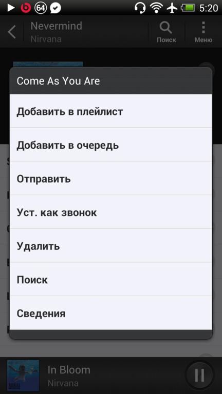 2013-04-01 05.20.11_432x768