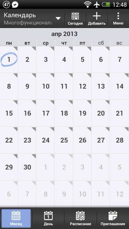 2013-04-01 12.48.29_432x768