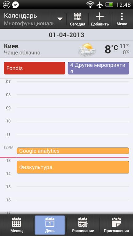 2013-04-01 12.48.46_432x768
