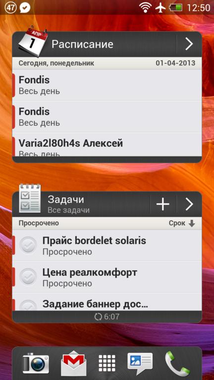 2013-04-01 12.50.30_432x768