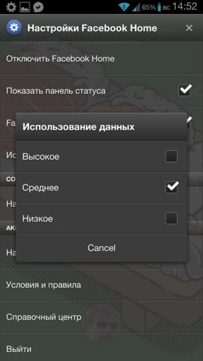2013-04-14 14.52.08_288x512