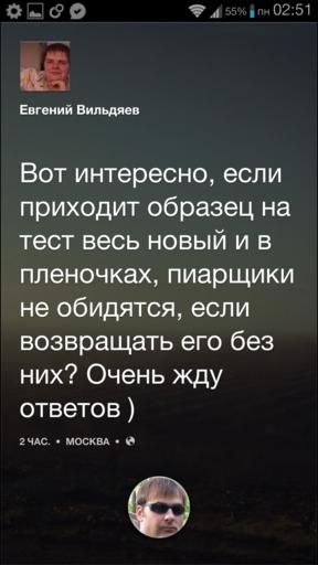2013-04-15 02.51.25_288x512