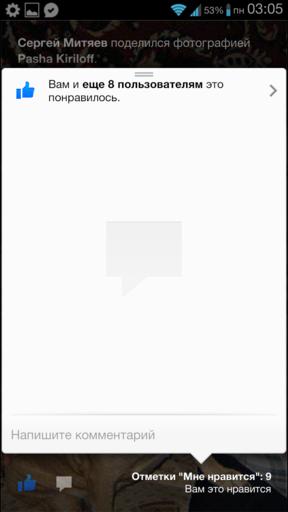 2013-04-15 03.05.31_288x512