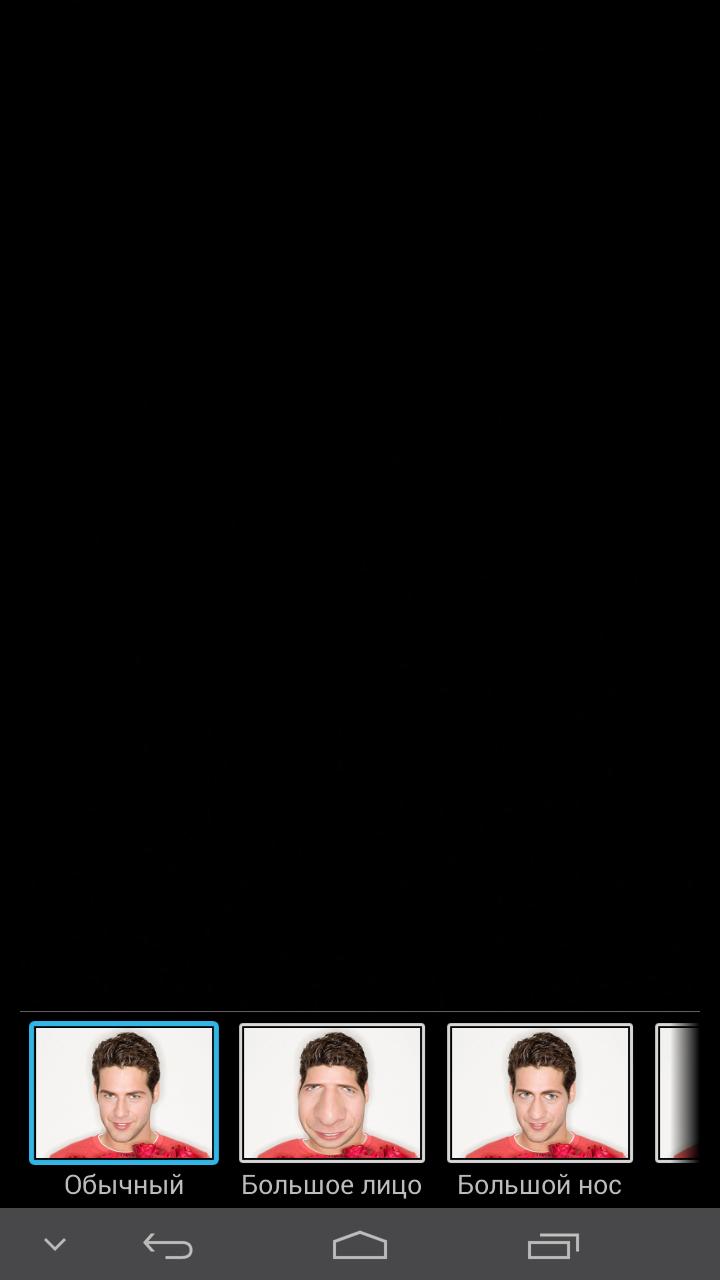 2013-04-24 02.27.34
