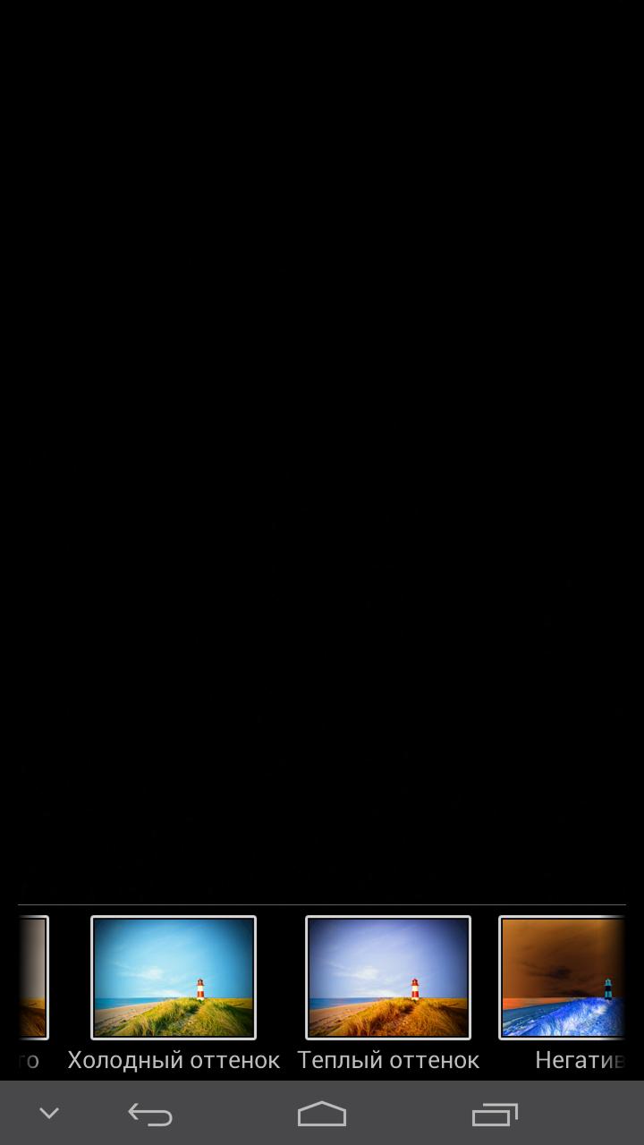 2013-04-24 02.27.51