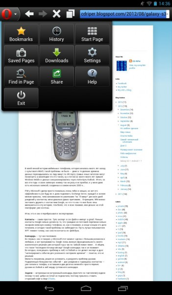 Pocket-more-statej-v-karmane_11