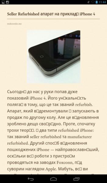 Pocket-more-statej-v-karmane_7