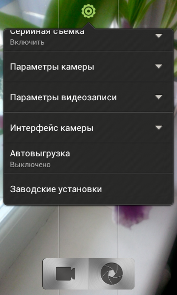 Screenshot_2013-03-29-16-12-56