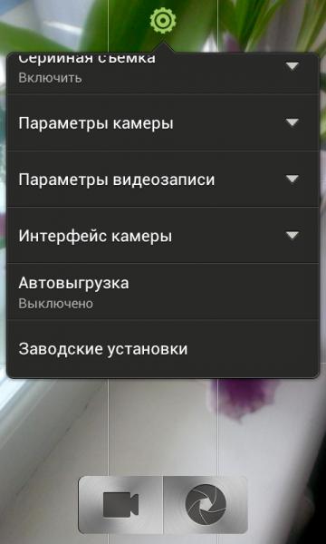 Screenshot_2013-03-29-16-12-56