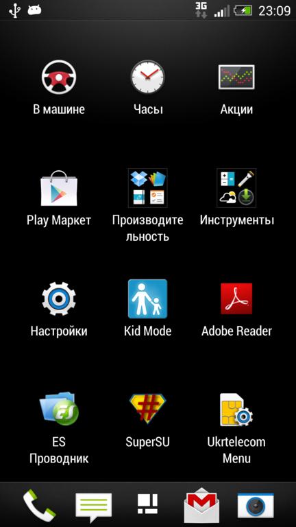 Screenshot_2013-04-05-23-09-04_432x768