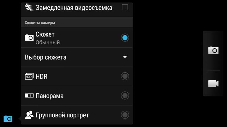 Screenshot_2013-04-06-11-44-06_432x768