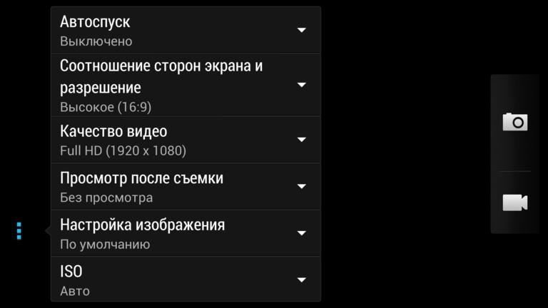 Screenshot_2013-04-06-11-44-20_432x768
