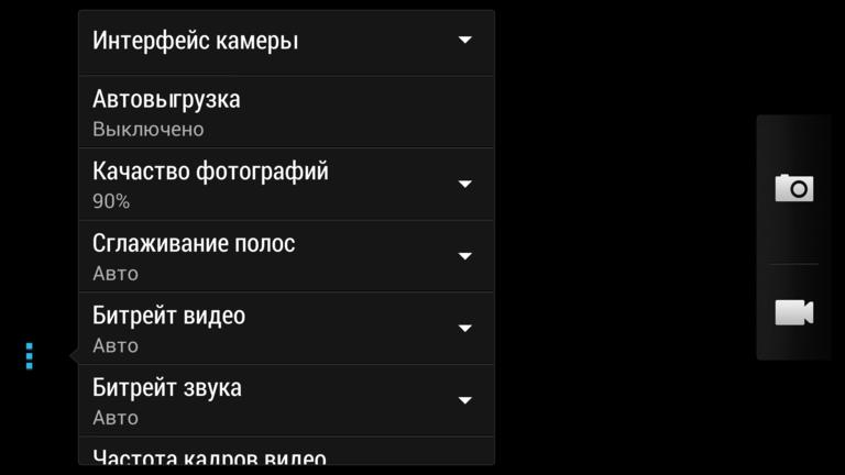 Screenshot_2013-04-06-11-45-27_432x768