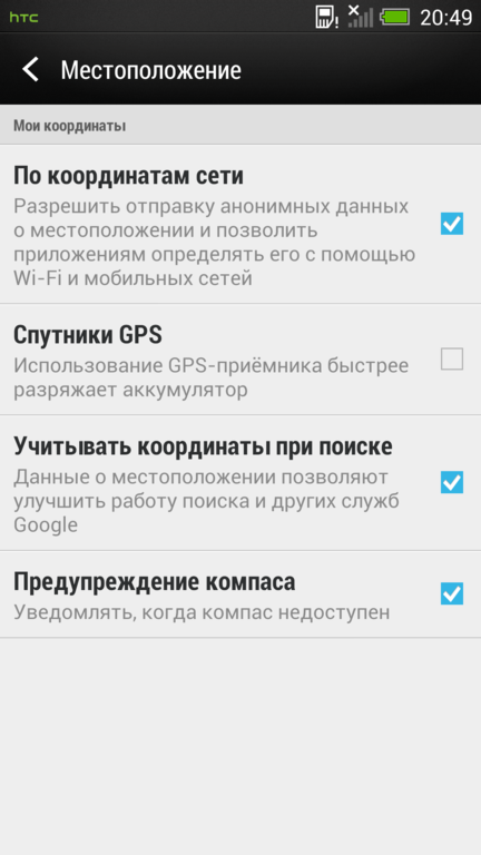 Screenshot_2013-04-09-20-49-48_432x768