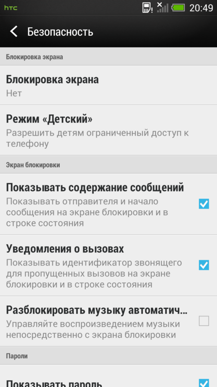 Screenshot_2013-04-09-20-49-54_432x768