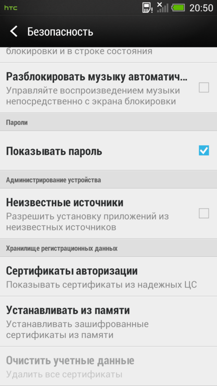 Screenshot_2013-04-09-20-50-00_432x768