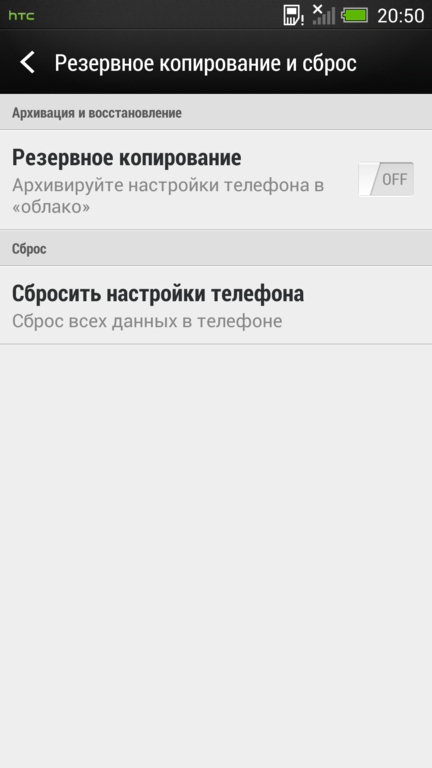 Screenshot_2013-04-09-20-50-16_432x768