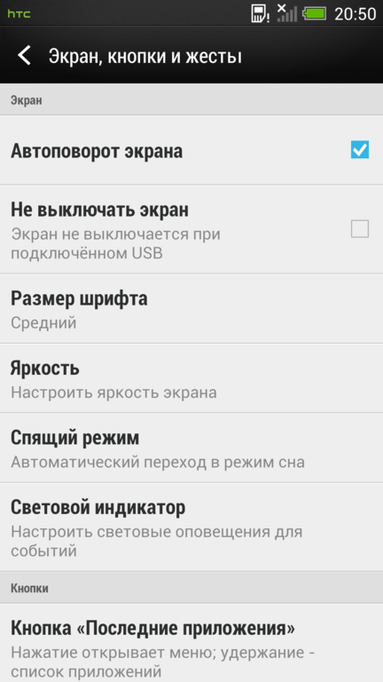 Screenshot_2013-04-09-20-50-36_432x768