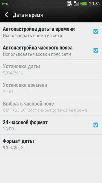 Screenshot_2013-04-09-20-51-28_432x768