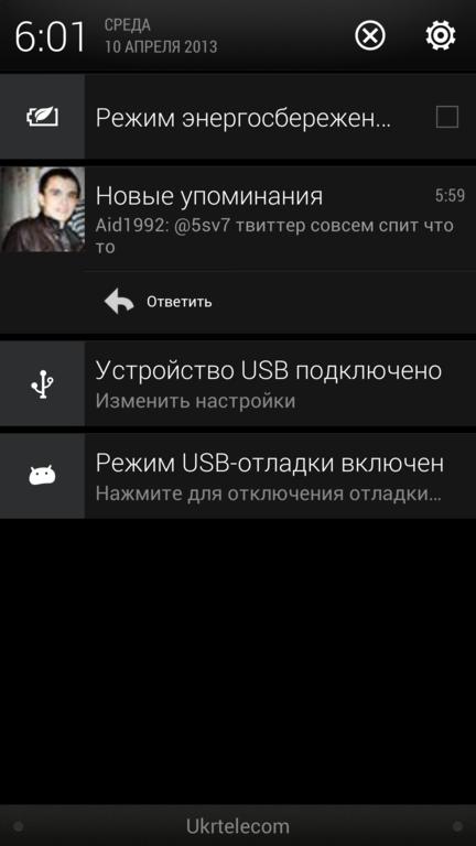 Screenshot_2013-04-10-06-01-00_432x768