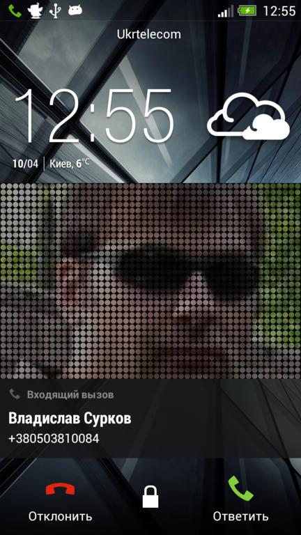 Screenshot_2013-04-10-12-55-18_432x768