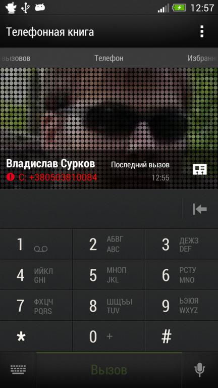 Screenshot_2013-04-10-12-57-02_432x768