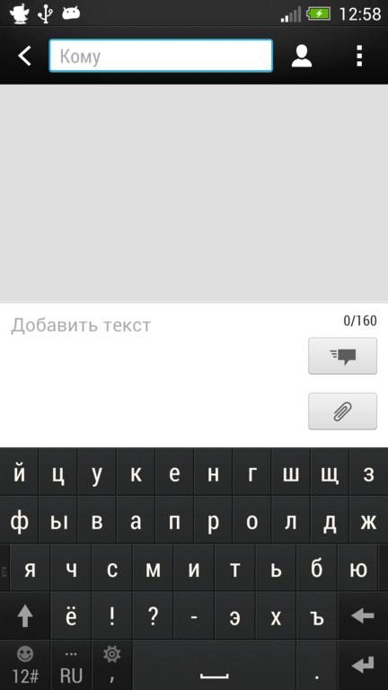 Screenshot_2013-04-10-12-58-15_432x768