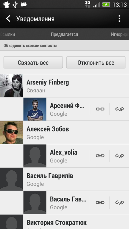 Screenshot_2013-04-10-13-13-58_432x768