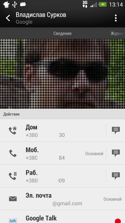 Screenshot_2013-04-10-13-14-33_432x768
