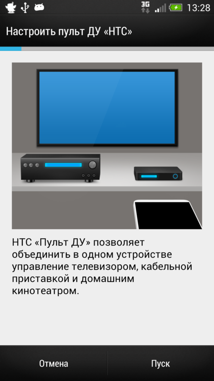 Screenshot_2013-04-10-13-28-18_432x768