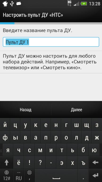 Screenshot_2013-04-10-13-28-42_432x768