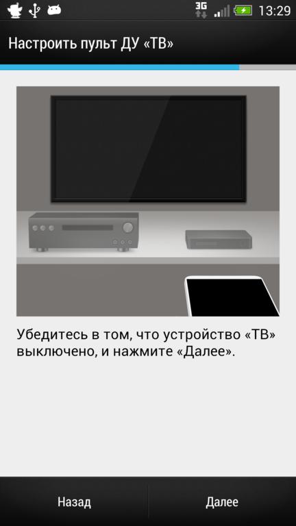 Screenshot_2013-04-10-13-29-26_432x768