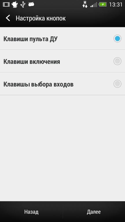 Screenshot_2013-04-10-13-31-24_432x768