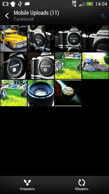 Screenshot_2013-04-10-14-04-37_432x768