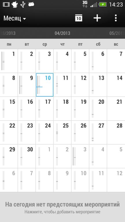Screenshot_2013-04-10-14-23-33_432x768