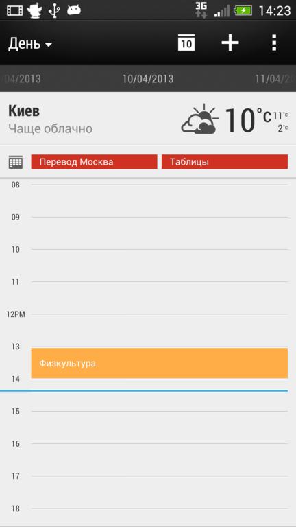 Screenshot_2013-04-10-14-23-46_432x768