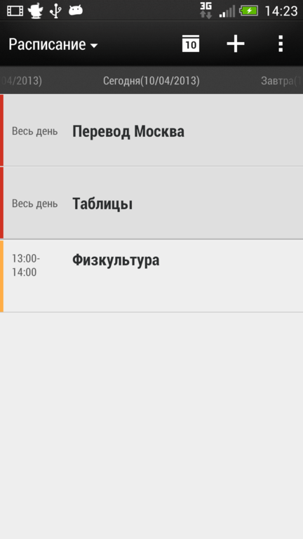Screenshot_2013-04-10-14-23-51_432x768
